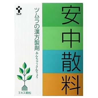 【第2類医薬品】ツムラ漢方安中散料エキス顆粒 24包