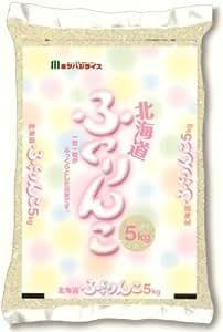 【精米】北海道産 白米 ふっくりんこ 5kg 平成24年産