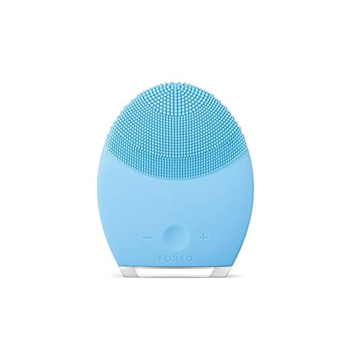 実際の純粋な幾何学FOREO LUNA 2 for コンビネーションスキン 電動洗顔ブラシ シリコーン製 音波振動 エイジングケア※
