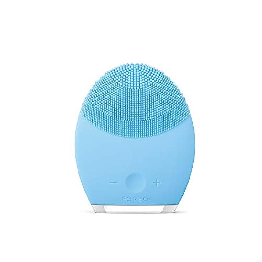 依存学校の先生ソロFOREO LUNA 2 for コンビネーションスキン 電動洗顔ブラシ シリコーン製 音波振動 エイジングケア※
