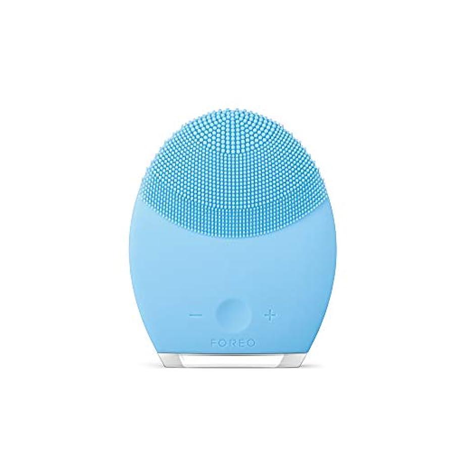 トランスミッション移行するカテゴリーFOREO LUNA 2 for コンビネーションスキン 電動洗顔ブラシ シリコーン製 音波振動 エイジングケア※