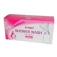 持ち運びに便利な携帯用ビデ ペンギン シャワーウォッシュ(10本入り)生理用品と併用して膣洗浄に.