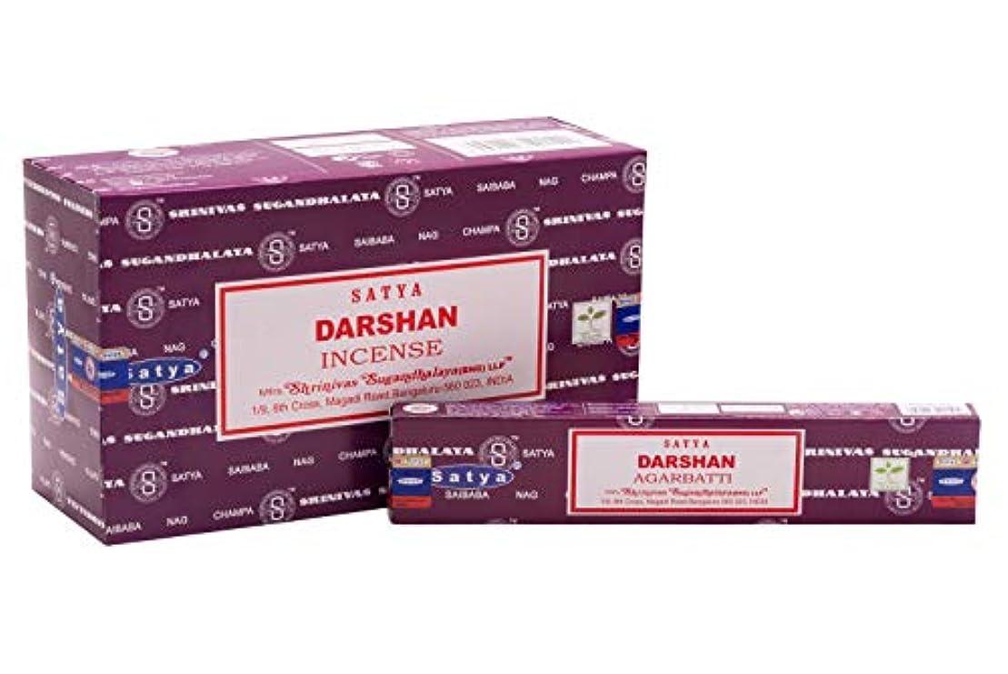 花嫁ハブブロビーSatya Bangalore (BNG) Darshan お香スティック 12箱 x 15グラム (合計180グラム)