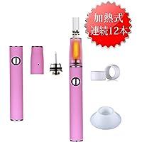 iQOS アイコス2.4 互換品 電子タバコ スターターキット 連続10本まで加熱式 650mah Quick2.0 (ピンク)
