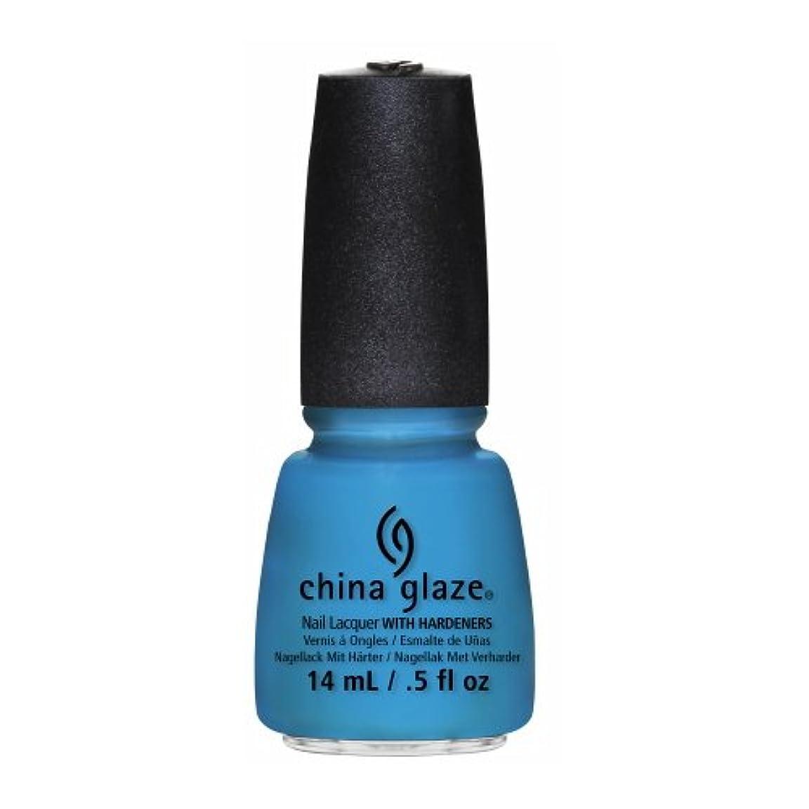 組立逃げるタウポ湖(3 Pack) CHINA GLAZE Nail Lacquer - Sunsational - Isle See You Later (並行輸入品)