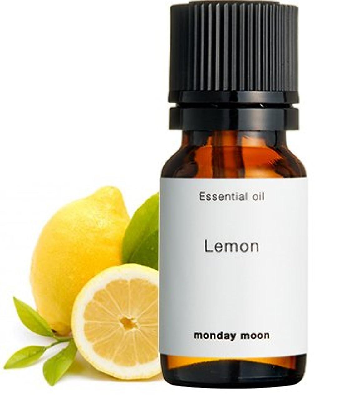 前部キリマンジャロ個性レモン精油/10ml