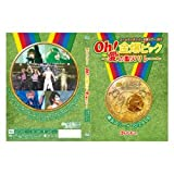 ゴールデンボンバー 「Oh!金爆ピック~愛の聖火リレー~ 横浜アリーナ2012.6.18」通常盤(本編Disc)