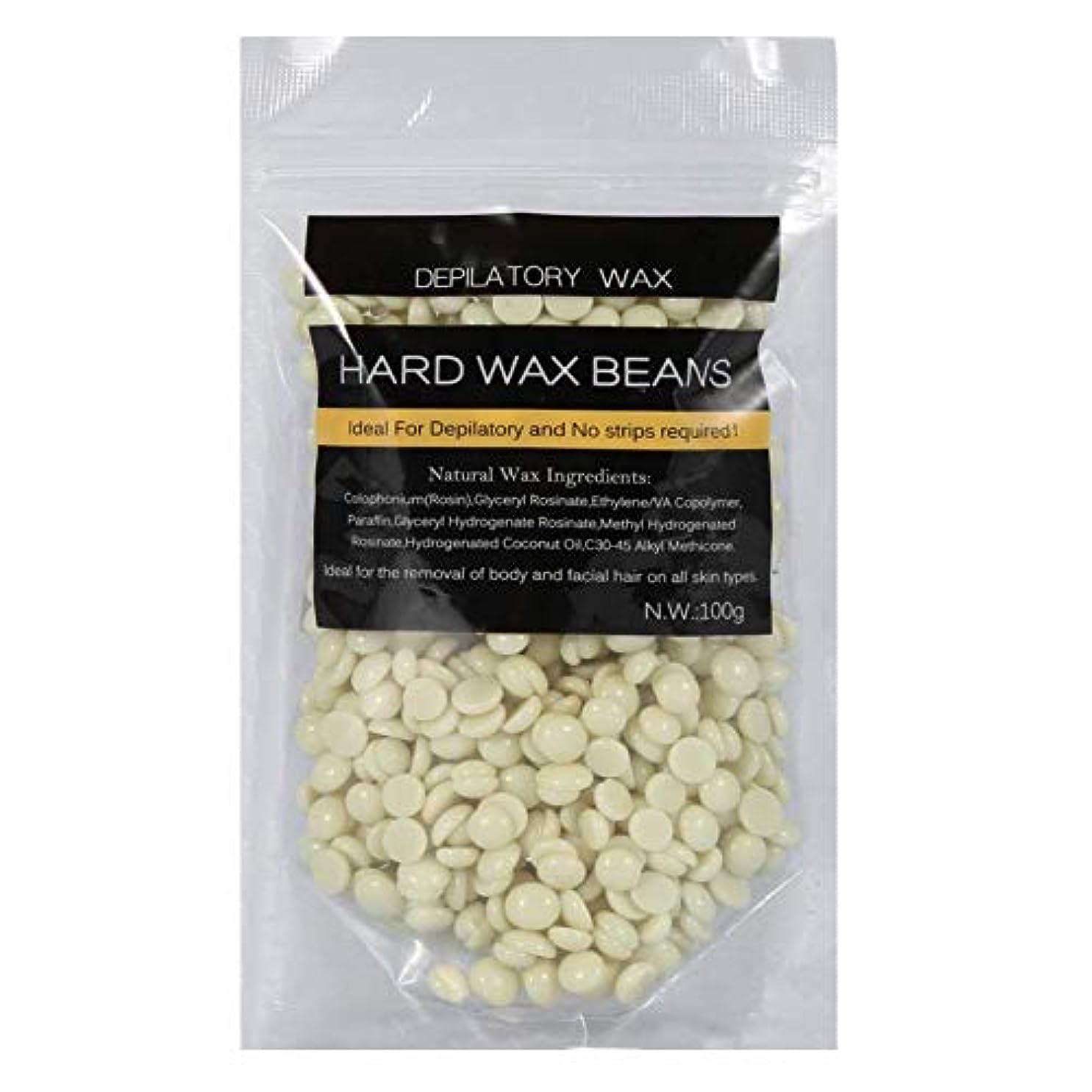 うれしい同様のエンディング100g脱毛ワックス豆、10種類腕脚脱毛用ストリップ脱毛ハードワックス豆(Cream)