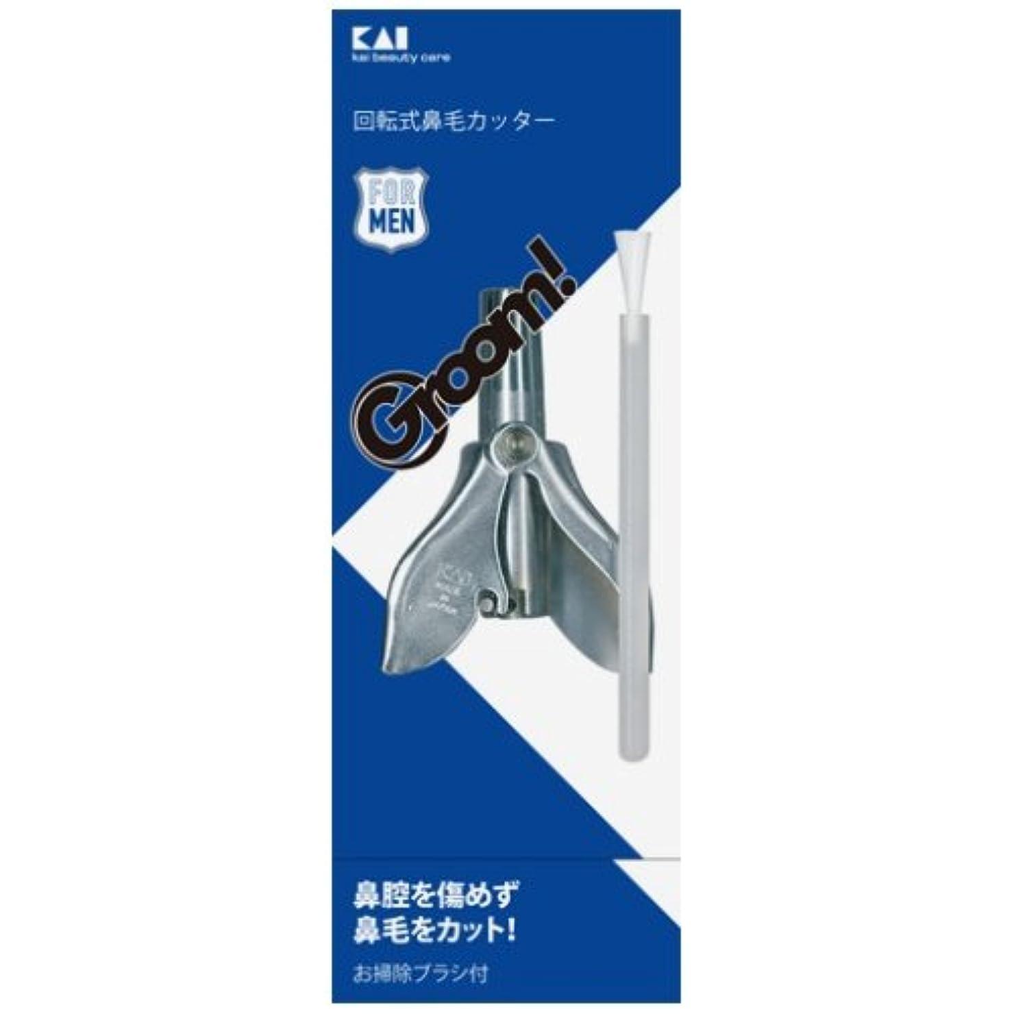 タブレットメドレーフォームグルーム(Groom!)回転式鼻毛カッター HC3037