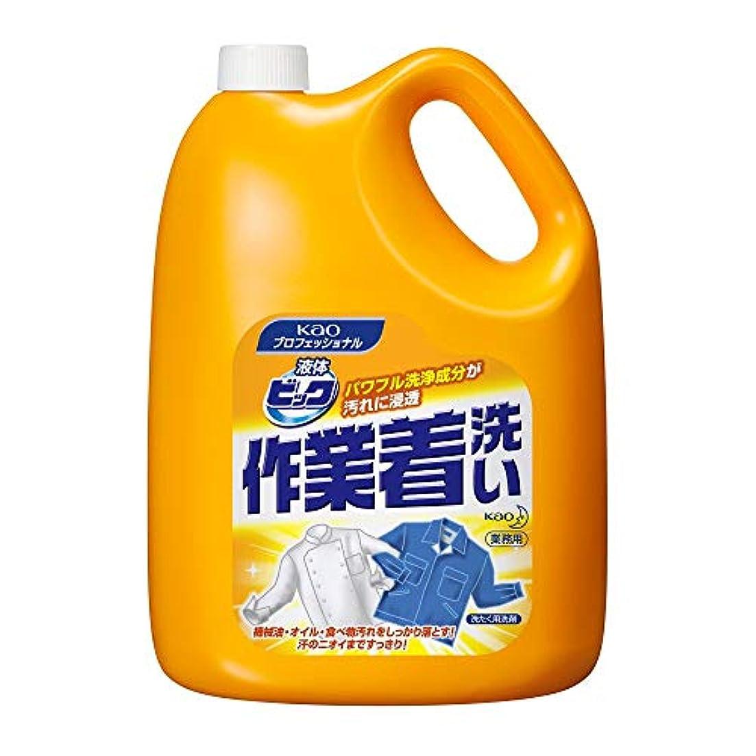 プロペラパーチナシティの量【業務用 衣料用洗剤】液体ビック 作業着洗い 4.5kg(花王プロフェッショナルシリーズ)