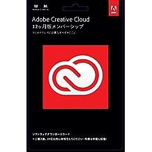 Adobe Creative Cloud コンプリート 12か月版 パッケージコード版