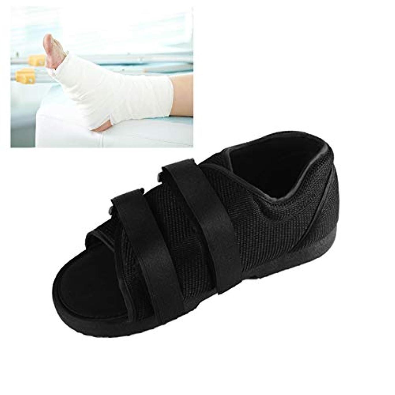 彼女は温帯猛烈な傷害後の外科的リハビリテーションのための医療用キャスト靴術後プラスター靴ウォーキングブーツ骨折治癒足靴,30cm1pc