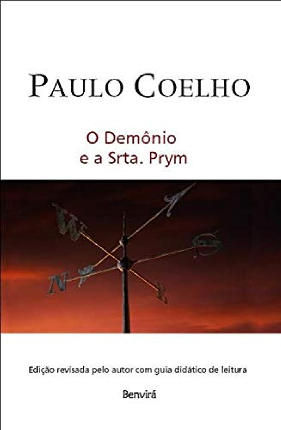 横にコウモリ肘O Demônio e a Srta. Prym (Português)