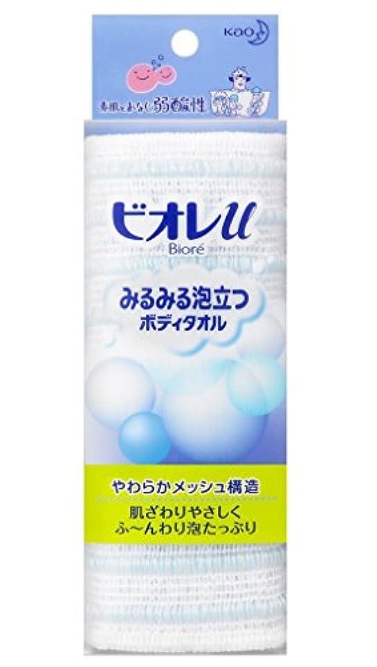 評価可能一月描写【花王】ビオレu みるみる泡立つボディタオル ブルー 1枚 ×5個セット