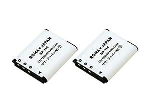 【ロワジャパン社名明記のPSEマーク付】【2個セット】日本ビクター GZ-V590 GZ-V570 の BN-VG212 互換 バッテリー