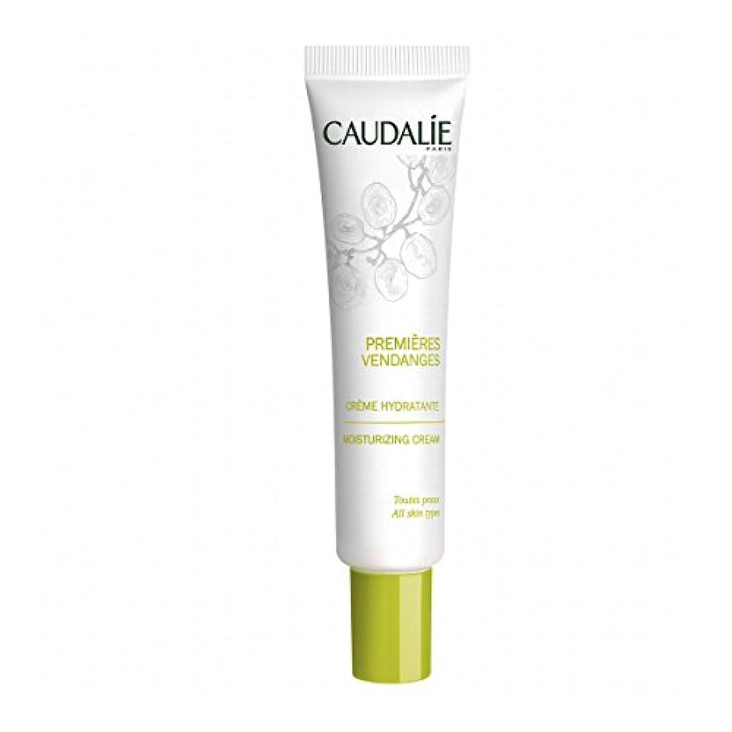 牧草地くつろぎ考案するCaudalie Premieres Vendanges Moisturizing Cream 40ml [並行輸入品]