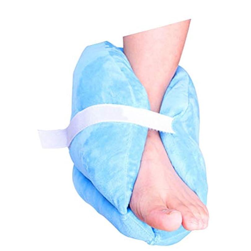 ワーディアンケース書道認知足枕減圧かかとパッド反De瘡足保護スリーブ患者ケア製品