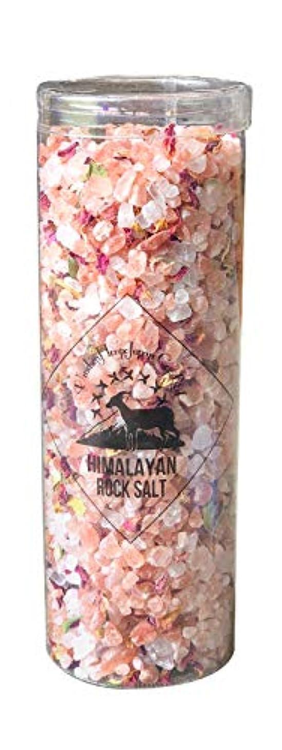 葉を集めるトランザクション肌ヒマラヤ岩塩 バスソルト ピンク ハーブ&スパ 300g(10回分)