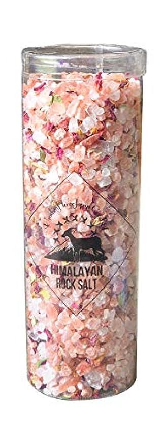 ブース基礎擬人ヒマラヤ岩塩 バスソルト ピンク ハーブ&スパ 300g(10回分)