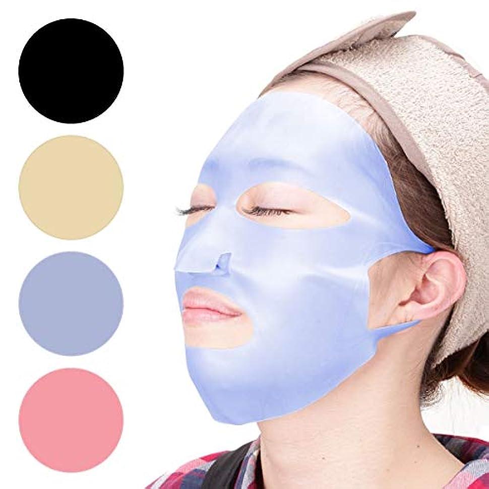 そんなに快適どんなときも< プロズビ > シリコン ホールドマスク 全4色 ブルー [ シリコンマスク シートパック フェイスマスク フェイスシート フェイスパック フェイシャルマスク シートマスク フェイシャルシート フェイシャルパック 顔パック ]