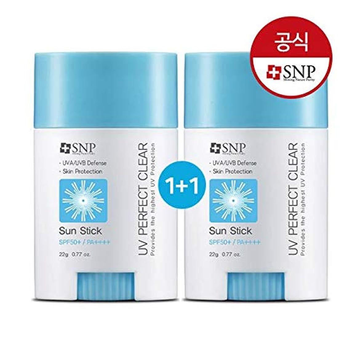 面サイズかなりの[ 1 + 1 ] エスエンピ(SNP) UV パーフェクト クリア 日焼け止めスティック22g (SPF50+ PA++++) / UV PERFECT CLEAR SUN STICK/韓国日焼け止め