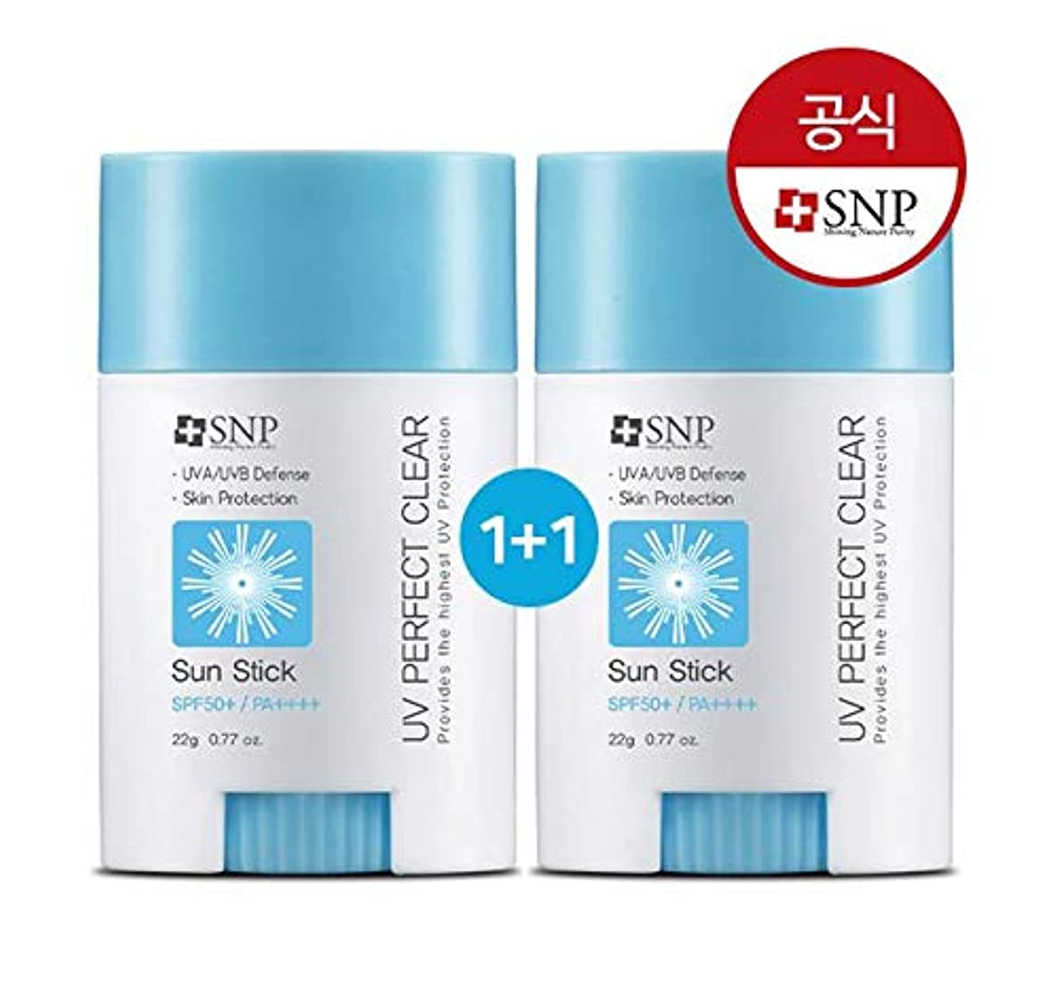 プーノ運命散文[ 1 + 1 ] エスエンピ(SNP) UV パーフェクト クリア 日焼け止めスティック22g (SPF50+ PA++++) / UV PERFECT CLEAR SUN STICK/韓国日焼け止め