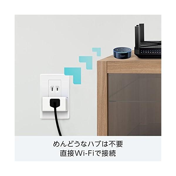 Amazon Echo Dot、ブラック + ...の紹介画像8