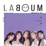 Laboum シングル - Between Us