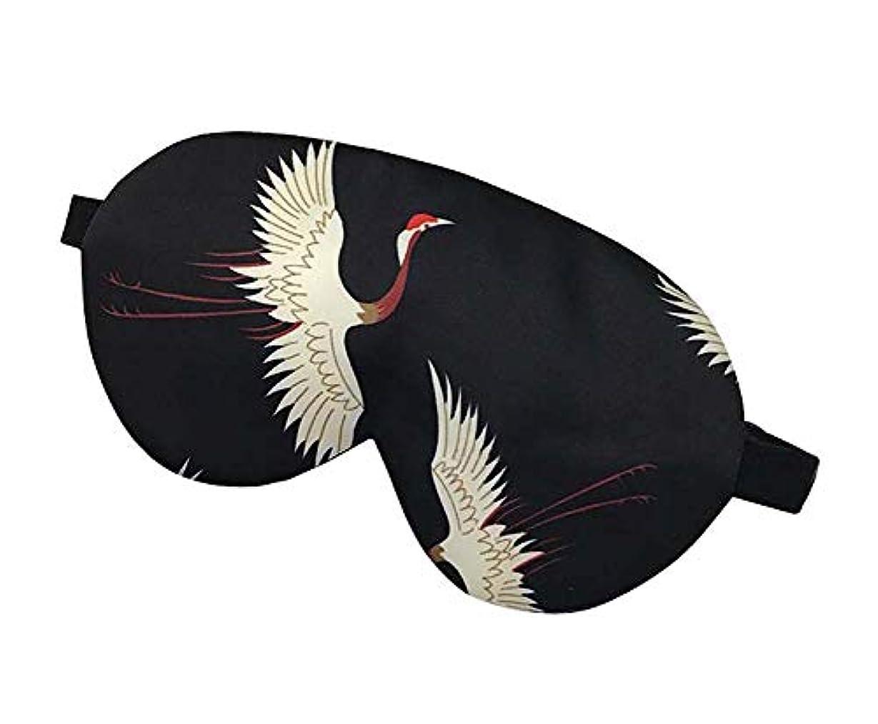 チャンピオンシップ制約変装模造シルクスリープマスク快適な目隠しアイマスク調整可能、赤戴冠クレーン