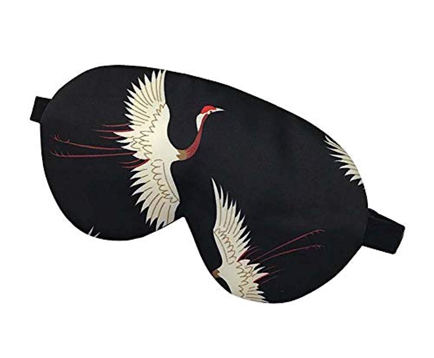 弾丸デュアルエール模造シルクスリープマスク快適な目隠しアイマスク調整可能、赤戴冠クレーン