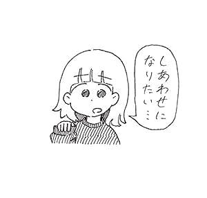 しあわせになりたい (紙ジャケットパッケージ版) (特典CD付)