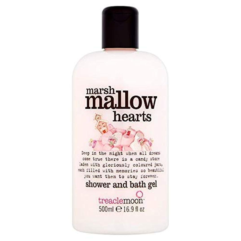 旅緊張あなたは[Treacle Moon ] Treaclemoonキャンディーの瓶マシュマロ風呂シャワージェル500ミリリットル - Treaclemoon Candy Jar Marshmallow Bath Shower Gel...