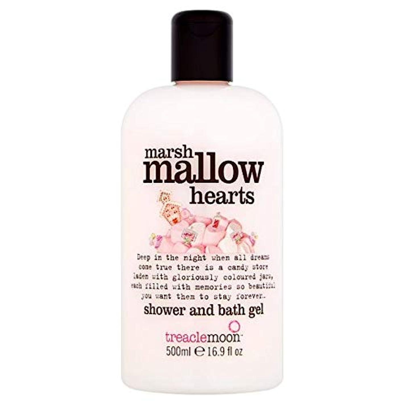 乳白レポートを書く潤滑する[Treacle Moon ] Treaclemoonキャンディーの瓶マシュマロ風呂シャワージェル500ミリリットル - Treaclemoon Candy Jar Marshmallow Bath Shower Gel...