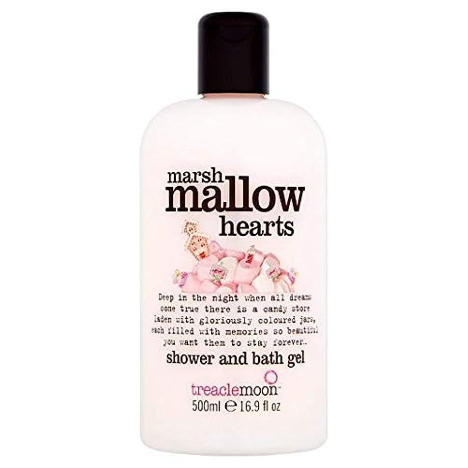 図書館引き出すサポート[Treacle Moon ] Treaclemoonキャンディーの瓶マシュマロ風呂シャワージェル500ミリリットル - Treaclemoon Candy Jar Marshmallow Bath Shower Gel...