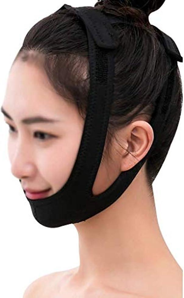 十分なでる製品美容と実用的なフェイスリフトマスクフェイスアンドネックリフトポストエラスティックスリーブ下顎骨セットフェイスアーティファクトVフェイスフェイシャルフェイスバンドルダブルチンマスクブラックフェイスアーティファクト