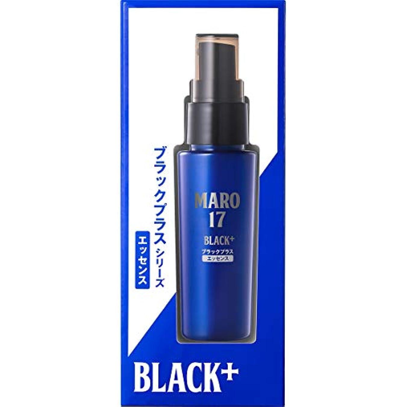 ラフ睡眠面白い欠点MARO17 ブラックプラス シリーズ エッセンス 50ml