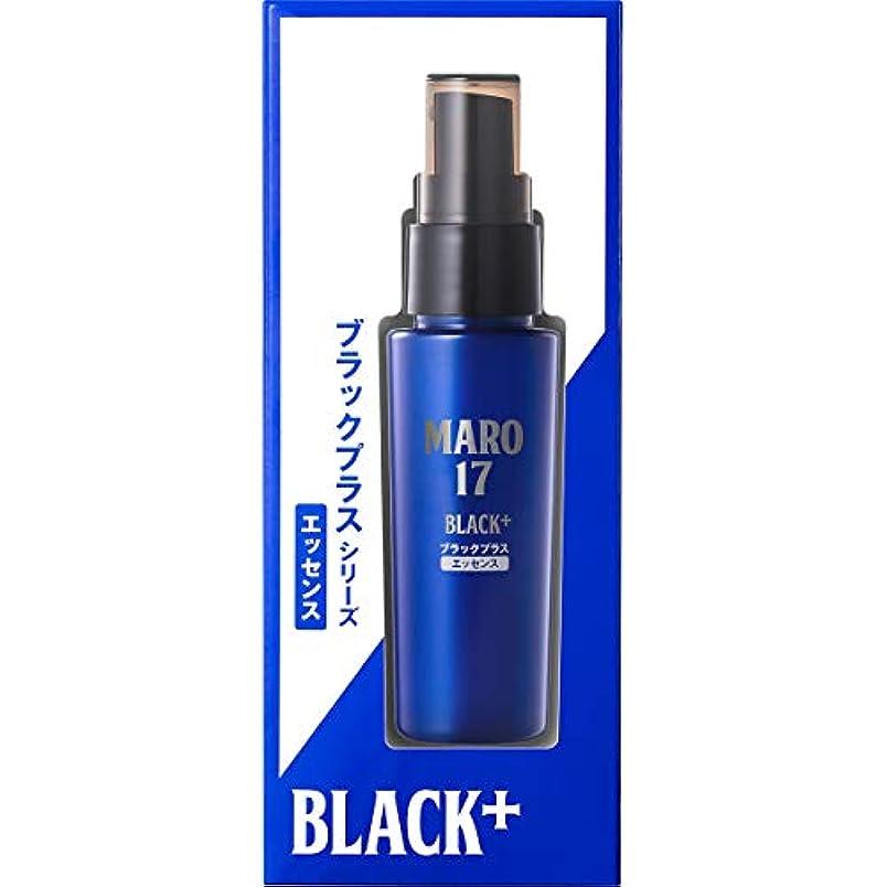 田舎者さわやか現代のMARO17 ブラックプラス シリーズ エッセンス 50ml