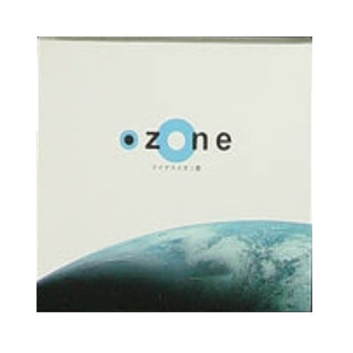 逃す誇り腰悠々庵 OZONE 箱型 ウルトラマリン