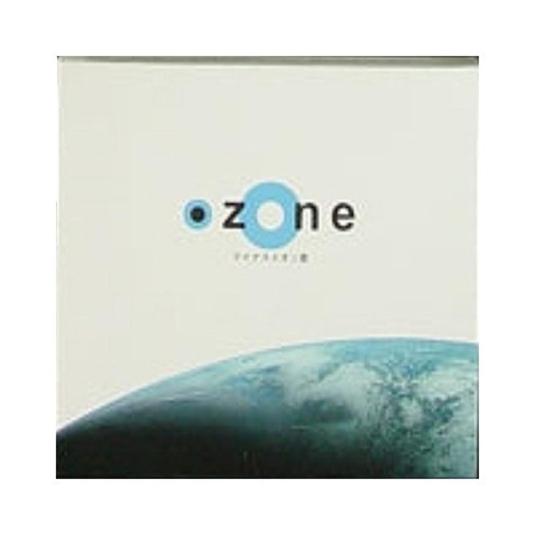 驚エンディング対悠々庵 OZONE 箱型 ウルトラマリン
