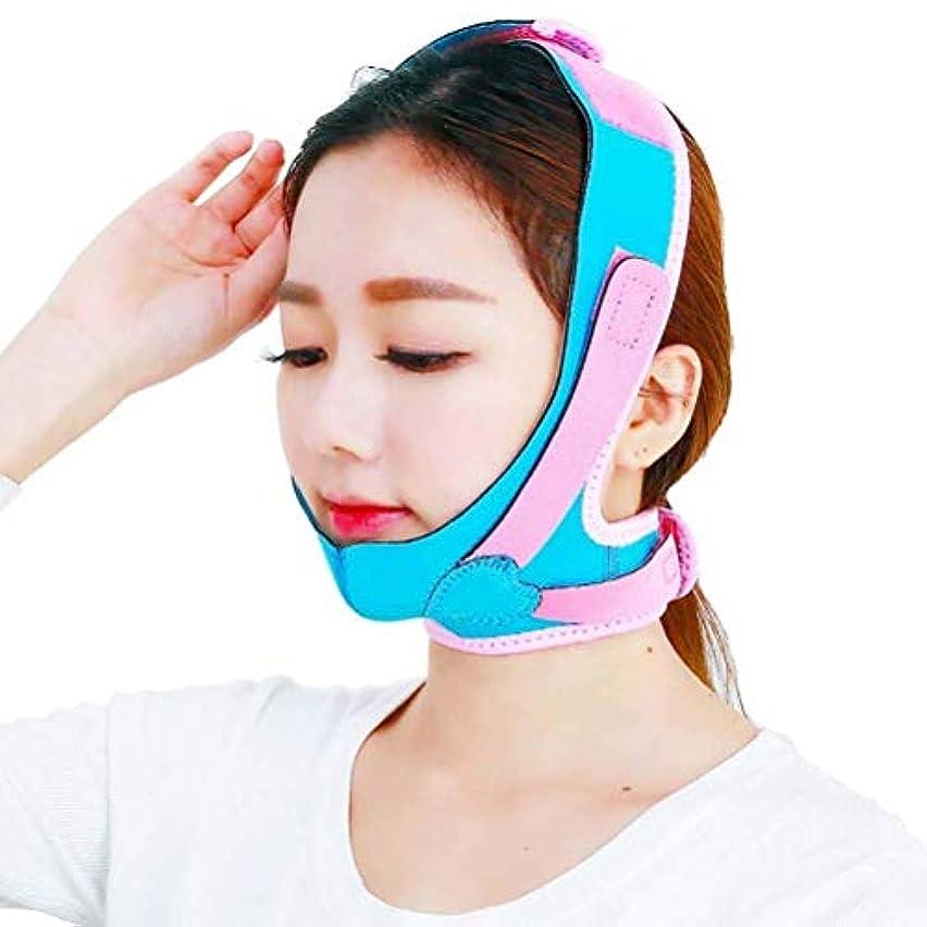 顎地下はっきりしないHUYYA フェイスリフティング包帯、V字ベルト補正ベルト ダブルチンヘルスケアスキンケアチンは、リフティングファーミングストラップフェイスマスク,Blue_Large