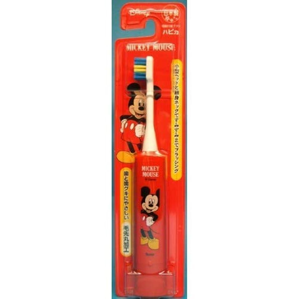 ピンチ感謝祭無効にするこどもハピカ ミッキー DBK-5R(DY) × 10個セット