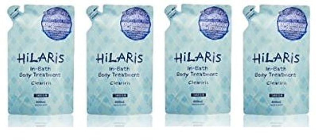 悲しいわずかに投票【4個セット】ヒラリス(HiLARiS)クリアイリスインバスボディトリートメント詰替