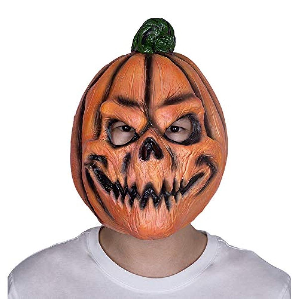 第再生的もっともらしいハロウィーンパンプキンヘッドカバーラテックス恐怖ダンスパーティーカーニバルパーティーおかしいが、ヨーロッパやアメリカをマスクマスク