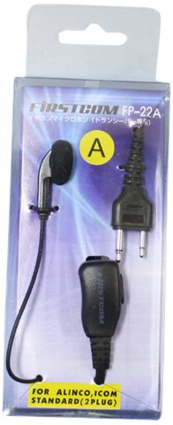 [해외]F.R.C FIRSTCOM 퍼스트 컴 이어폰 마이크 FP-22A/F.R.C FIRSTCOM First Com Earphone Microphone FP-22A