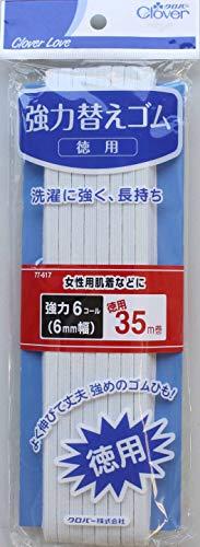 クロバーラブ クロバー強力替えゴム 徳用 35m 6コール 袋1巻
