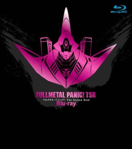 フルメタル・パニック!TSR (初回限定生産) [Blu-ray]の詳細を見る
