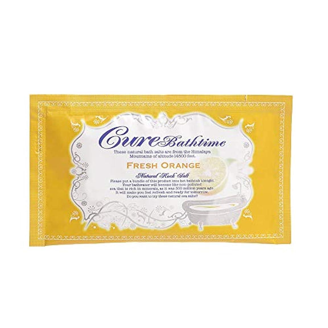 一ハンカチシェアCureバスタイム 天然ヒマラヤ岩塩バスソルト フレッシュオレンジの香り 10包セット