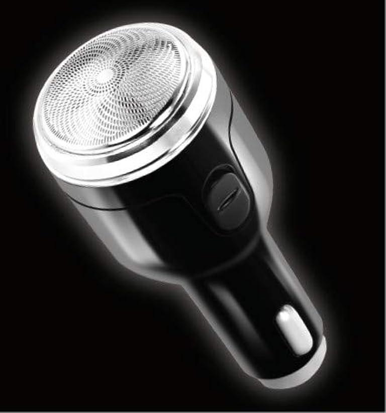 神家禽までシガーソケット充電式シェーバー 髭剃り USBポート付き 12V-24V車対応 レジャー ドライブ アウトドア