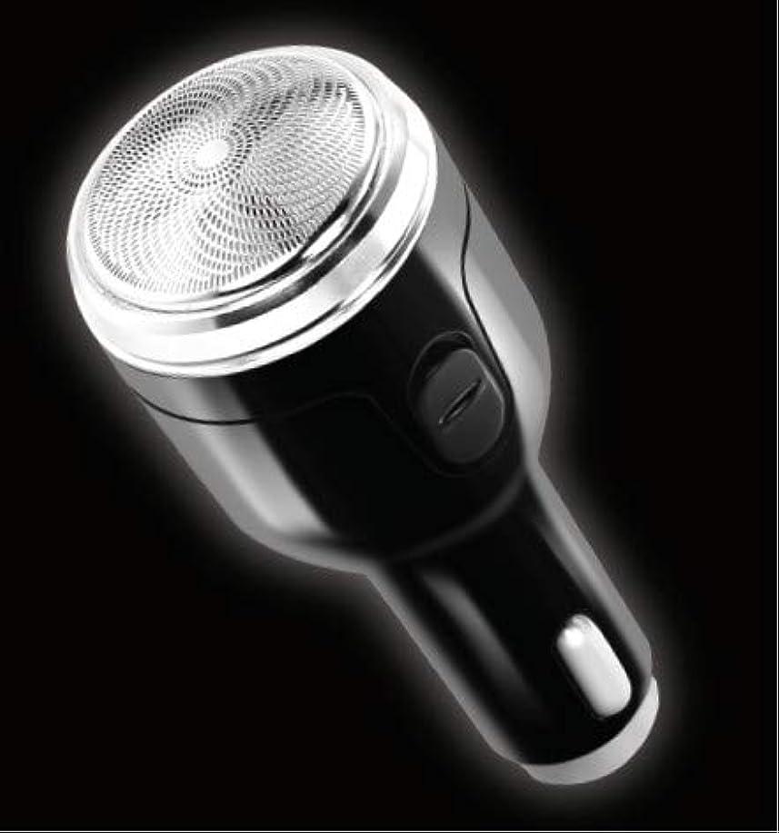 分散選ぶシャッターシガーソケット充電式シェーバー 髭剃り USBポート付き 12V-24V車対応 レジャー ドライブ アウトドア
