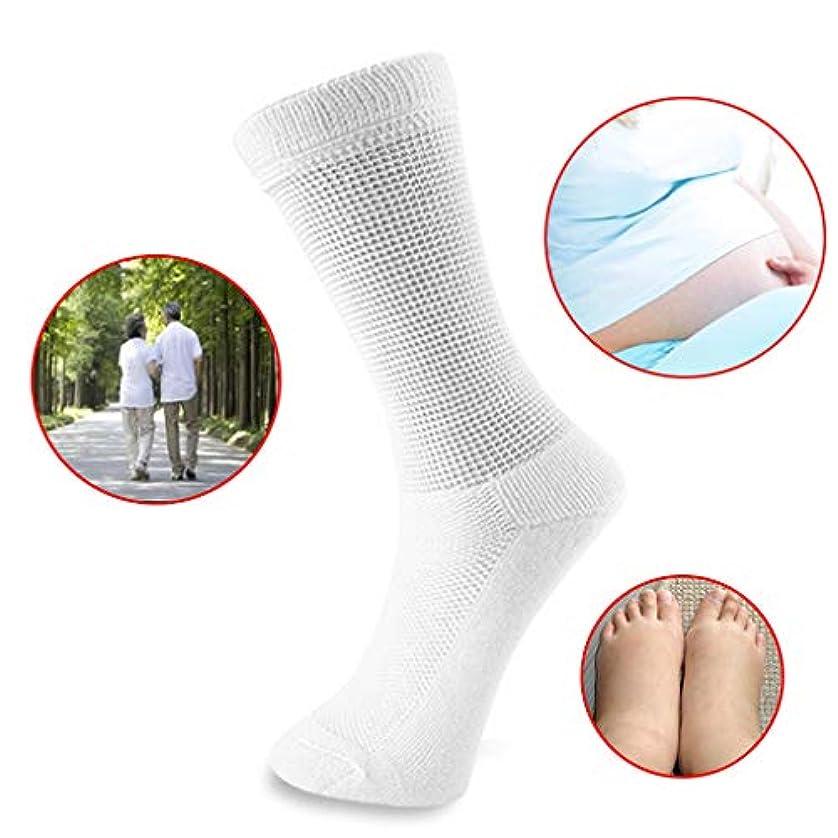 ステージけん引私老人 介護ソックス 靴下 浮腫防止 ゆったり 履き口ひろい ゆるい ドラッグストア ハンドケア フットケア 寒さ対策 健康 糖尿病 入院用 敬老の日向け 2色